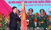越南国家主席张晋创向第三军区武装力量授予一级军功章
