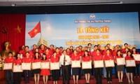 越南通讯传媒部举行2013年至2015年黄沙和长沙地图和资料展总结仪式