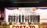 东盟科技委员会第70届会议在老挝举行