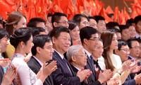 越中两国青年将继承和发扬两国友谊