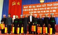 老街省举行民族大团结日活动