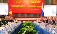 越南和俄罗斯合作发展军事技术