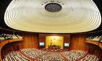 越南13届国会开始质询与回答质询活动
