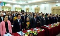 越南祖国阵线传统日85周年纪念大会在河内举行