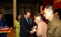 越南政府和国会领导人出席在河内举行的全民族大团结日活动
