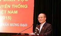 越南国会主席阮生雄出席在河内举行的全民族团结日活动