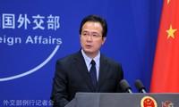 中国确认IS杀害该国人质