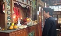 山泽族的神台供龛和信仰系统