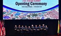 东盟各国发表东盟共同体建成宣言