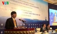 第七次东海问题国际学术研讨会开幕