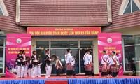 越南举行多项切实活动纪念遗产日