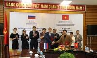 越俄签署文化合作计划