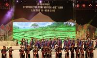 2015年第三次越南太原茶节开幕