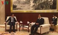越南驻华大使邓明魁会见广西壮族自治区党委书记彭清华