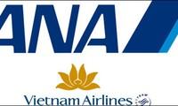 越南航空总公司和全日本航空公司签署战略合作备忘录