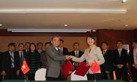 越中陆地边界联合委员会第六次会议举行