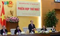 越南国家选举委员会举行第二次会议