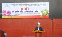 越老永昂港股份公司举行新春货物装卸出征仪式