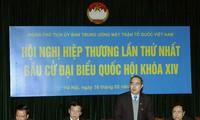 越南第14届国会代表选举第一次协商会议在河内召开