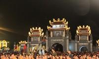 广宁安子庙会正式开幕