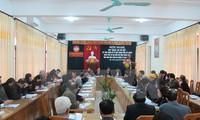 指导中央机关召开越南国会代表候选人推荐会议在河内举行