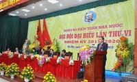 进一步提高越南国家审计部门的能力