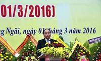 越南前总理范文同诞辰110周年纪念大会在广义省举行