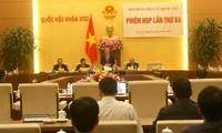越南国家选举委员会召开第三次会议