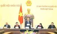 越南第13届国会常委会第46次会议闭幕