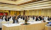 越南国会办公厅与政府办公厅就第14届国会代表候选人向选民征集意见