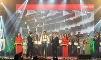 2010至2015年阶段农业与新农村建设题材文学艺术作品颁奖仪式举行