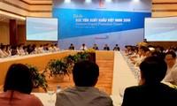 越南企业联动合作促出口