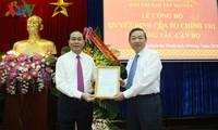 越南公安部长苏林担任西原地区指导委员会主任