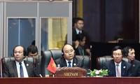 阮春福在东盟峰会开幕式上发表重要讲话
