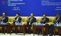 阮春福出席与中国企业CEO圆桌对话会