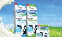 越南乳制品股份公司与瑞士集团合作提高产品质量