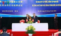 越中两国公安部举行高层会谈