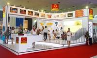 2016芹苴越南国际建筑建材展开幕