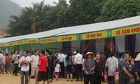 2016和平省山区集市即将举行