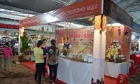 2016年西原-中部地区商品交易会在嘉莱省举行