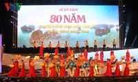 越南煤矿工人和煤炭部门传统日80周年纪念仪式举行