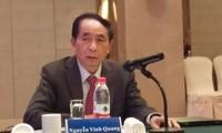 越中人民论坛第八次会议回顾实现正常化25年来的越中关系