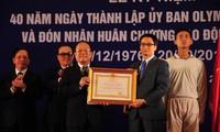 越南奥林匹克委员会获颁三级劳动勋章