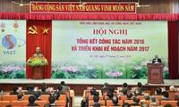 阮春福:越南科技院要关注企业和创业