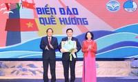 """""""海外越南青年大学生与捍卫越南海洋岛屿主权任务""""写作比赛颁奖"""