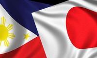 巩固日本-菲律宾战略伙伴关系
