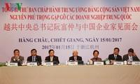 越共中央总书记阮富仲与中国企业家见面会在杭州市举行