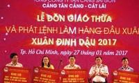 西贡新港总公司:发布丁酉春节商品装卸令