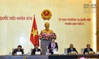 越南14届国会常委会8次会议开幕