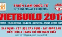 2017越南国际建材展即将在岘港市举行